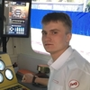 Андрей, 24, г.Сызрань