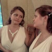 Наталья, 41 год, Лев, Волгоград