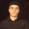 Abdul, 20, г.Ялта