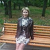 Natalia, 34, г.Гаврилов Посад