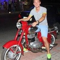 Иван, 27 лет, Близнецы, Москва
