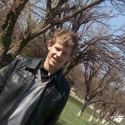 Денис 29 Калуга