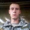 Денис, 22, г.Константиновка