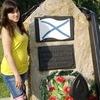 Анюта, 24, г.Каменск-Уральский