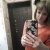 Юлия, 23, г.Хабаровск