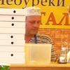 Андрей, 54, г.Ладыжин