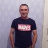 Сергей, 43, г.Сарата
