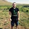 Andrey, 29, Uyar
