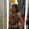Valeriya, 19, Novomichurinsk