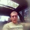 Максим, 29, г.Ровно