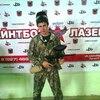 Салават, 116, г.Азнакаево