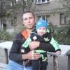 Алексей Мальцев, 25, г.Адлер
