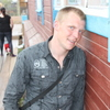 Влад, 24, г.Нагорск