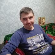 Максим 31 Архангельск