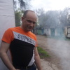 Михаил, 31, г.Днепр
