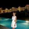 Yuliya, 27, Kreminna