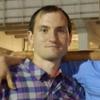 Андрій, 28, г.Пустомыты