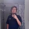 James Spano, 20, г.Шарлотсвилл