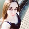 Екатерина, 20, г.Смоленск