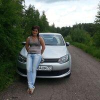 Amina, 43 года, Скорпион, Москва
