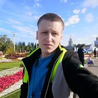 Алиса, 26 лет, Скорпион, Москва