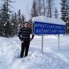 Андрей, 43, г.Ленск