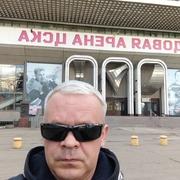 Дима 47 Белоозёрский
