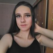 Валентина 20 Южноуральск