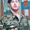 Эдик, 33, г.Калуга
