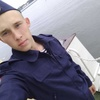 Андрей, 21, г.Балтийск
