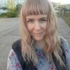 Юлия, 41, г.Волжский (Волгоградская обл.)