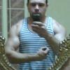 Алекс, 31, г.Новомосковск