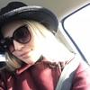 Арина, 20, г.Челябинск
