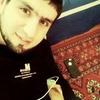 магамед, 24, г.Челябинск