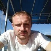 Сергей 28 Днепр