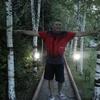 Алексей, 40, г.Тайшет