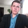 Олександр, 25, Корсунь-Шевченківський