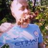 АРТЕМ, 34, Костянтинівка