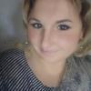 Svetlana, 30, Chyhyryn