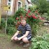Rostislav, 27, г.Нетешин