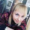 Кристина, 23, г.Минск