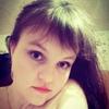 Таня, 27, г.Саранск