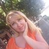 Svetlana, 38, г.Будапешт