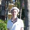 Sergey, 33, Rybinsk