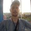 Александр, 36, г.Губкин