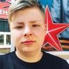 Даниил, 16, г.Краснодар