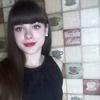 Анна, 17, г.Кропивницкий