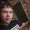 Алекс, 18, г.Астана