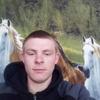 дима, 21, г.Владивосток