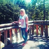 Maria Moskal, 26, Яремча